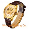 New Style Mechanical Watch