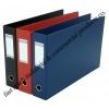 FC Box File