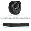 Alarm CCTV Surveillance System