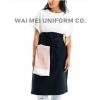 Apron Uniform