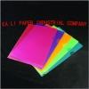Color Folder